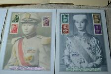 S. VIETNAM  1954  BAO-LONG   Used  Stamps - come  with  Album pages .