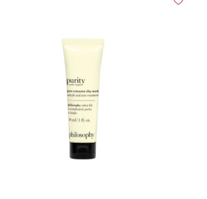 Philosophy pore extractor face mask WC735 Brand New Free Fast Shipping