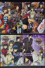 JAPAN Joker no Kuni no Alice Wonderful Wonder World Novel 1~4 Set