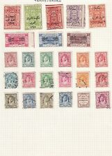 Transjordan Stamp Collection on Old Album Page  - Mint and Used