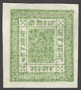 Nepal #6 1881 European wove paper 4a yellow green imperf unused Michel 3B Є300