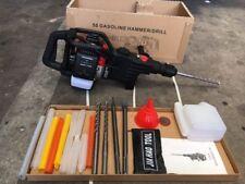 Gasoline powerful hammer petrol breaker dual-purpose drilling drill bit auger