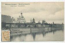 CPA PK AK RUSSIE RUSLAND MOSCOU KREMLIN VUE GENERALE 1909