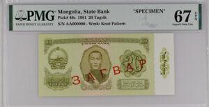 MONGOLIA 20 TUGRIK 1981 P 46 SPECIMEN SUPERB GEM UNC PMG 67 EPQ