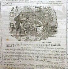 1853 newspaper w illustrated ad HART'S SKY-LIGHT DAGUERREOTYPE GALLERY Elmira NY