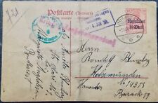 ROMANIA philately - POW Stationery Card - German Occupation - Prisoner of War