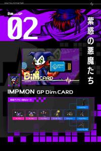 Digimon - VB / Vital Bracelet - GP Vol. 01 - 02 Impmon DiM Card