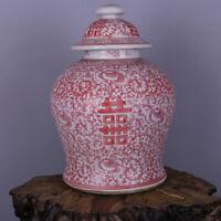 "11.8"" Chinese Old Antique Qing dynasty Porcelain Blue white red 囍 flower Jar pot"