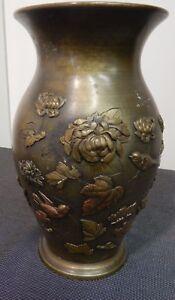 Antike Japan Bronze Balustervase, Shibuichi, Metalleinlagen, Kraniche, Meiji