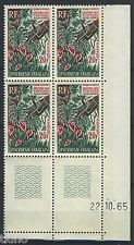 French Polynesia 1965, Plants, flowers, 20 Fr MNH Corneblock of 4 VF/XF