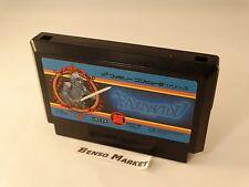 FAXANADU - NINTENDO FAMICOM NES 8 BIT GIAPPONESE IMPORT NTSC-J JP JAP CARTUCCIA