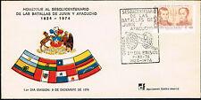 CHILE 1974 FDC COVER 861 BERNARDO O'HIGGINS SIMON BOLIVAR JUNIN AYACUCHO BATTLES