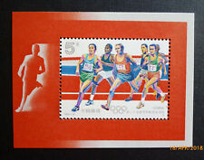 P.R.CHINA1992-8 25th Olympic Games S/S - MNH / Block 60**