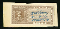 India-Joohpor Stamps VF 8 Annas Revenue