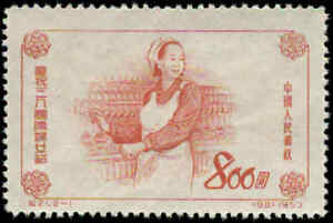 China, People's Republic of Scott #175 Mint No Gum As Issued