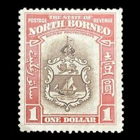 North Borneo 1939 $1 Pictorial Brown & Carmine Coat Of Arms Postage MNH Stamp