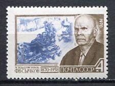 28990) RUSSIA 1970 MNH** Nuovi** F. W. Sychkov 1v.