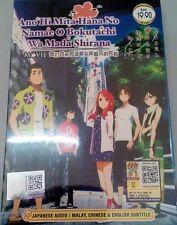 DVD ANO HI MITA HANA NO NAMAE O BOKUTACHI WA MADA SHIRANA MOVIE