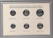 KUWAIT – RARE SILVER PROOF 6 DIF COINS SET:1 - 100 FILS 1987 YEAR KM#9a-14a PS#4