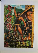Seven Samurai Akiro Kurosawa Movie Poster Print