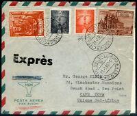 Vaticano 1947/49 Busta Viaggiata P.A. n. 14 + 15 + n. 124 + Ex n. E12 (s125)