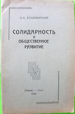 RUSSIAN book D.Vladimirskii, Paris, 1948