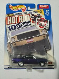 🔥 HOT WHEELS HOT ROD EDITOR'S CHOICE SERIES 1 1970 PLYMOUTH ROADRUNNER 🔥