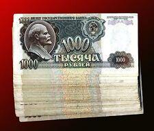 RUSSIAN USSR 1000 RUBLES 1992 100 pcs