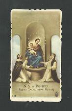 Estampa antigua Virgen del Rosario