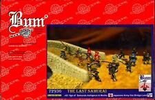 BUM Models 1/72 THE LAST SAMURAI Figure Set