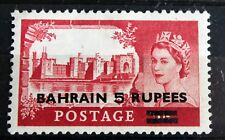 Bahrain – 5 Rup. Ovpt on 5/- - SG95a – Mounted Mint -  (Se1)