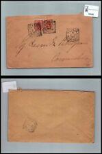 SP06546 Regno Umberto I Sass. 61 da Ferrara a Comacchio