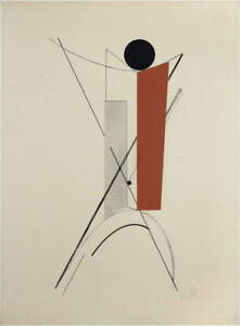 El Lissitzky Hannover # Giclee Art Paper Print Paintings Poster Reproduction