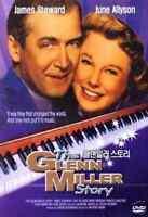 Glenn Miller Story (1953) New Sealed DVD James Stewart