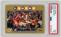 2008 Topps #24 Kobe Bryant w/ LeBron GOLD PSA 7 *Rare*  Pop 5 LAKERS 10k+