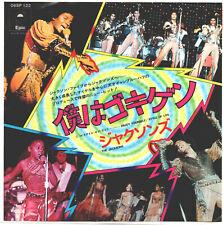 (MICHAEL JACKSON) THE JACKSONS - ENJOY YOURSELF - VERY RARE! JAPAN 45' Vinyl PS