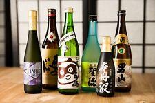 Framed Print - Sake Japanese Rice Wine (Picture Alcohol Spirit Beer Ale Art)