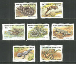 Kyrgyzstan 1996 year, mint stamps MNH (**) snake