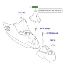 Genuine Toyota  Aygo 2012-2014 Gear Lever Boot - 58808-0H010-B0