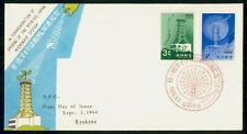 Mayfairstamps JAPAN FDC 1964 COVER RYUKYUS MICROWAVE SYSTEM COMBO wwh24325