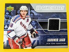 🔥JAROMIR JAGR JERSEY🔥2006-07 SERIES 1💥UD GAME JERSEYS #JJJ NEW YORK RANGERS🏒