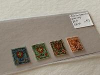 1924 Switzerland Stamp Lot LA19 Catalog 200-203