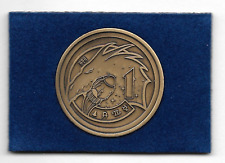 "Nasa/SpaceX ""Crew 1 Operational Mission"" 1.5"" Antique Bronze Commemorative Coin"