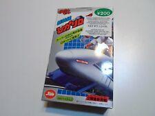 Shinkansen Hikari Robo Train Plastic model kit Action Figure candy toy Jam #2