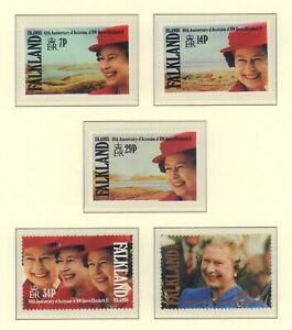 (89610) Falkland Islands MNH Queen Accession +40 years 1992 unmounted mint