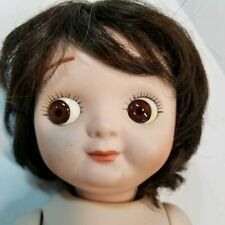 Gebruder Heubach Googly Repro Bb 1983 Porcelain Head Body