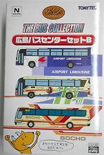 1/150 N scale TOMYTEC THE BUS COLLECTION - Hiroshima bus set B