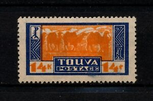 ✔️ (YYBF 023) Tannu Tuva 1927 MNG Mich 22 Scott 22 Camels Animals