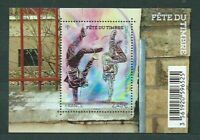 France - Mail 2014 Yvert 4905 MNH Dance