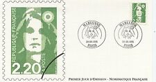 FIRST DAY COVER / PREMIER JOUR FRANCE 1991 /  MARIANNE PARIS